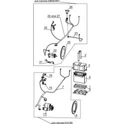 Система электрозапуска